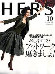 週刊HERS(ハーズ) 2010年 10月号 小さな不調Q&A