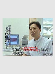 中京テレビニュース 「リアルタイム」